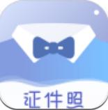 懒人证件照app v1.2.1