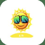 太阳视频app