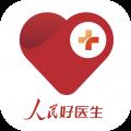 人民好医生app v2.2.69