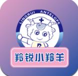 小羚羊商城app v1.2.3