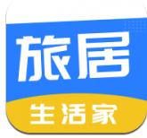 旅居生活家app v1.0