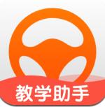 元贝教练app
