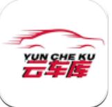 云车库app