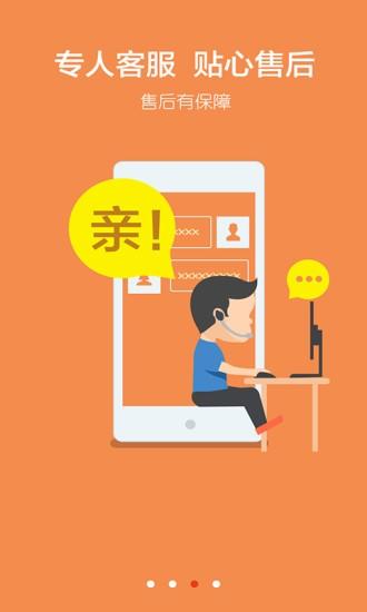 魔游交易平台app最新版下载