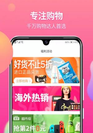 小节生活app下载