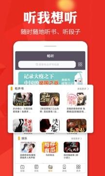 手机电视高清直播app下载安装