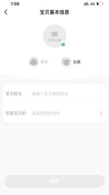 兔侠通app下载