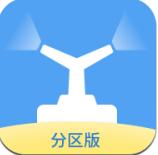 雾化消毒机器人app