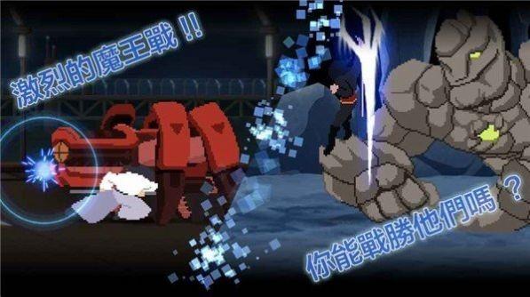 8位元格斗游戏下载