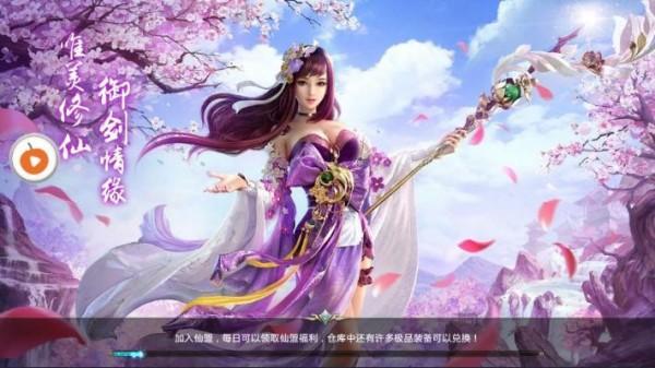 侠吟江湖官方版下载