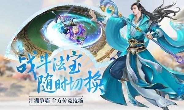 万妖通灵传官方版下载