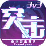 小小突击队2破解版 v2.2.2