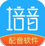培音app