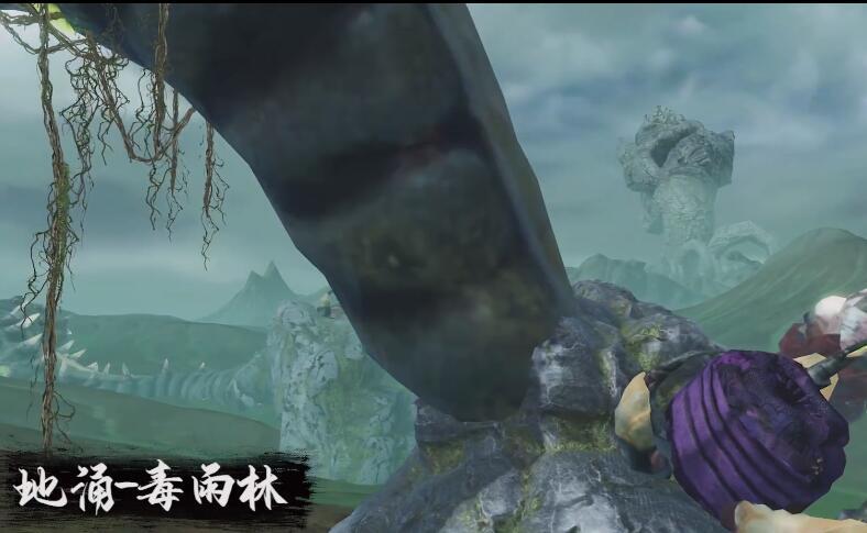 """妄想山海虺蛇在哪里?虺蛇刷新位置介绍"""""""