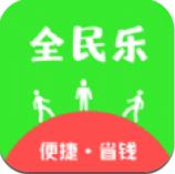 全民乐app v1.0.0