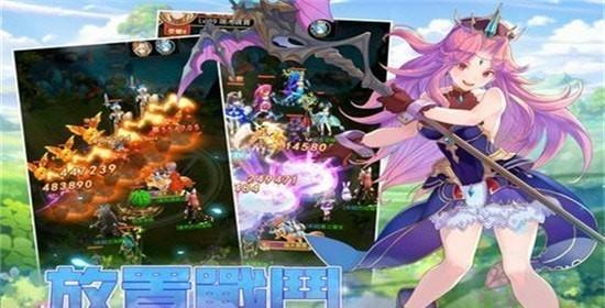 圣剑女神游戏下载