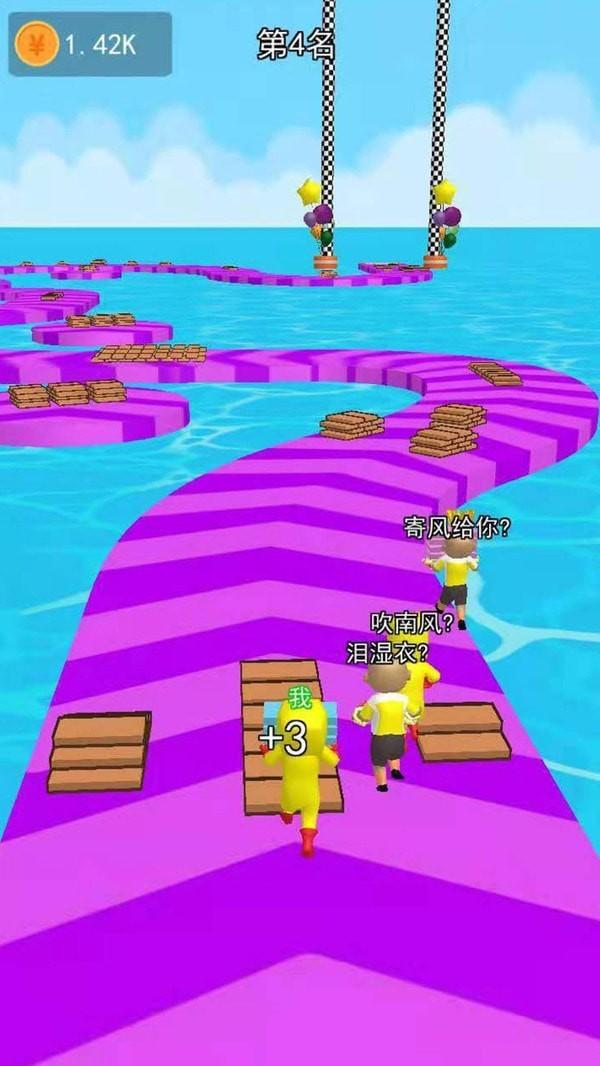 搬砖搭个桥游戏下载