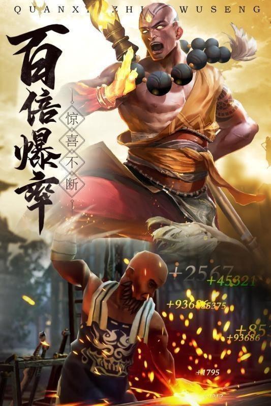 青云仙剑诀地藏游戏下载