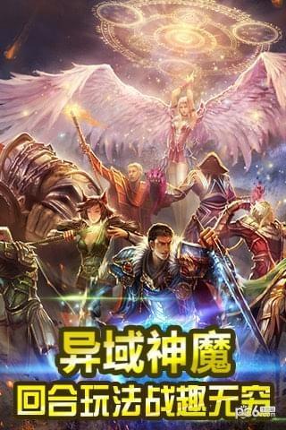 神之战游戏下载