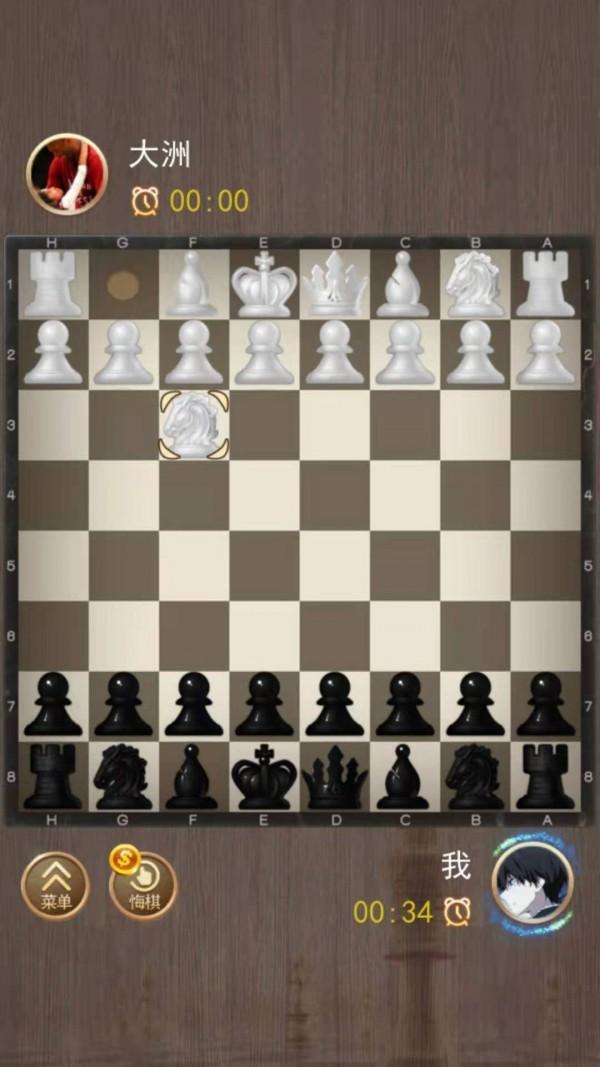 天天国际象棋下载免费版