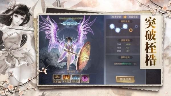 八荒纵剑决游戏下载